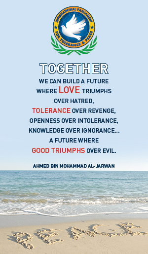 Global Council for Tolerance and Peace